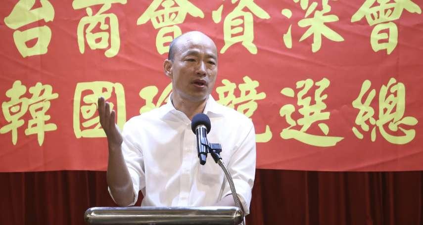 韓營兩岸政策白皮書「九二共識」 蘇起:民進黨若不接受,有交代過替代方案嗎?