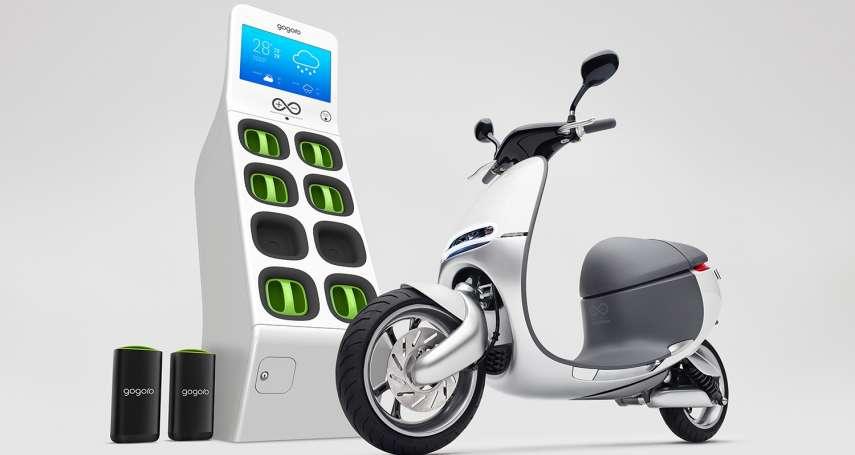 「謝謝你這麼愛GOGORO,平均1天騎240公里!」公司再調整騎到飽方案,商用也可以