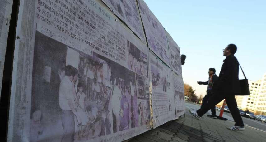 南韓兒童煉獄》釜山「兄弟福祉院」孩童慘遭性侵、痛毆致死,院方還「出口」嬰兒牟利