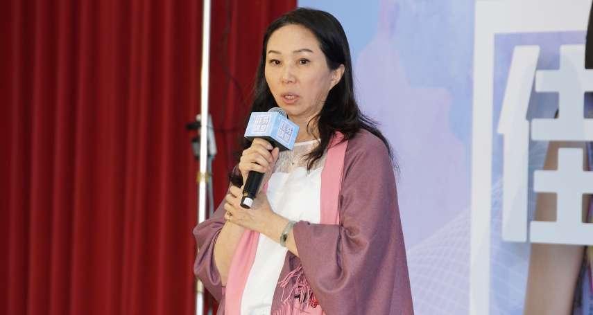 李佳芬稱國小教「肛交、性高潮」遭批造謠 韓辦:不是無中生有