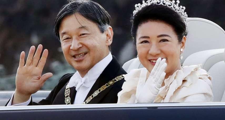 祝賀御列之儀》日本天皇德仁、皇后雅子巡遊東京,民眾夾道歡呼揮舞國旗