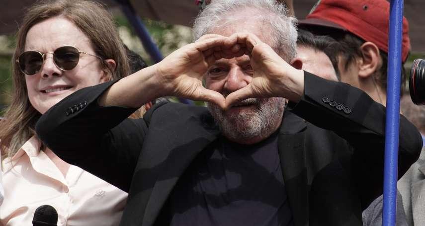 最高法院推翻貪腐判決!巴西前總統魯拉恢復無罪之身,可能再戰2022