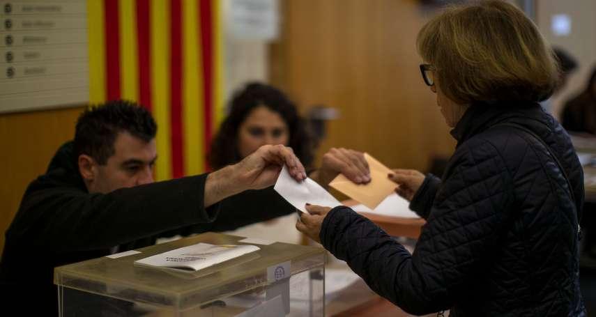 4年來第4次大選》加泰隆尼亞獨立問題牽動西班牙選情 極右派恐成第3大黨