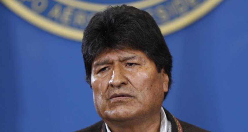 選舉作弊被抓包、軍方警方都不挺,玻利維亞左派總統莫拉萊斯被迫辭職
