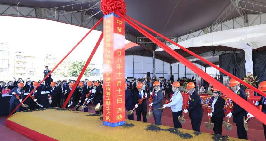 東區門戶計畫  「世界明珠」雙11盛大開工