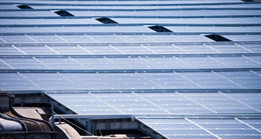 綠電市場起步 台電公布分手費方案