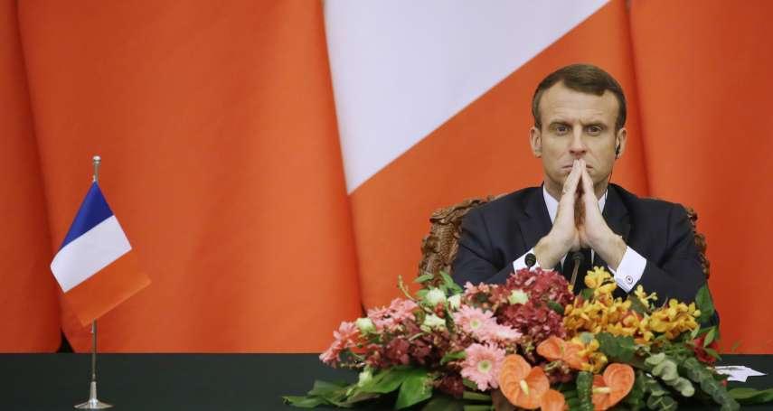 閻紀宇專欄:搶救「腦死的北約」、「懸崖邊緣的歐洲」法國總統馬克宏當仁不讓