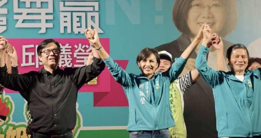邱議瑩與蔡英文成立聯合競選美濃服務處 支持者高喊凍蒜