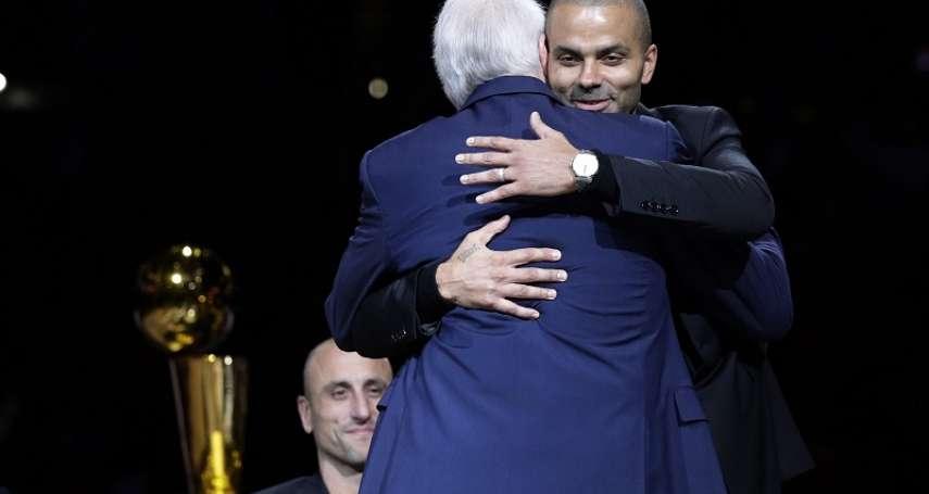NBA》馬刺9號球衣正式退休 帕克:這是一段瘋狂的旅程