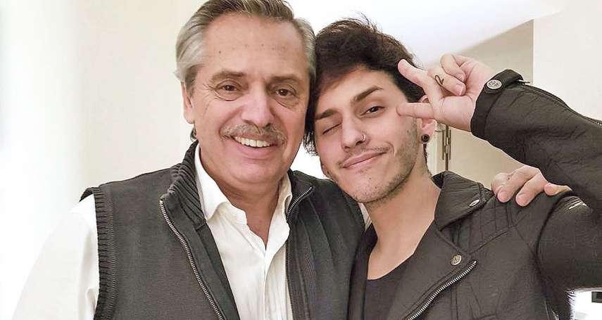 24歲兒子是網路知名「女」Coser 阿根廷準總統老爸大讚:我以他為榮!