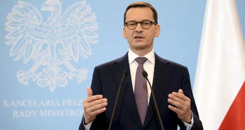 Netflix紀錄片《魔鬼審判》地圖惹議 波蘭總理投訴:當時被納粹占領,沒有獨立波蘭