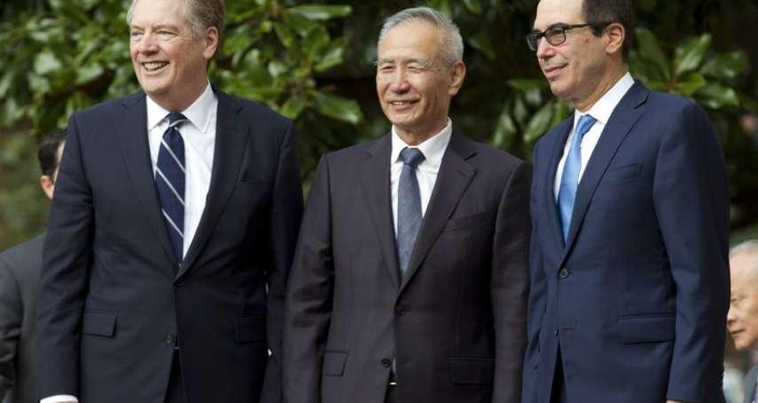華爾街日報選文》中美貿易談判的隱藏難題:要在哪裡簽署協議?