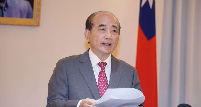 「宋楚瑜告知要參選!」王金平未取得總統大選門票、宣布退出2020大選