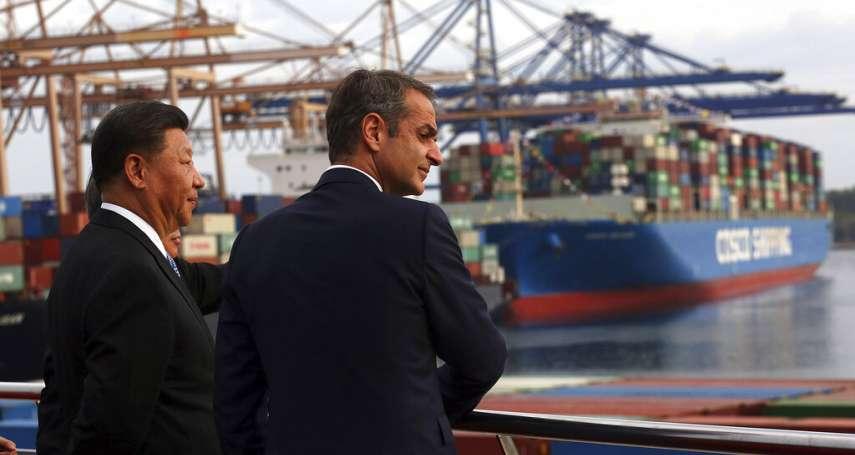 打造「一帶一路」歐洲門戶,習近平對希臘進行國事訪問