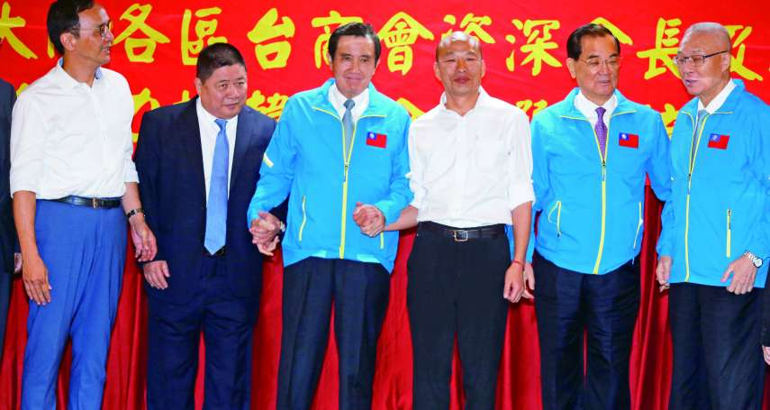 新新聞》連家軍謀選後黨權猛打吳敦義,馬朱韓置身事外
