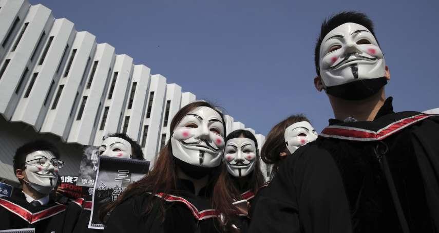 香港中文大學:曾是發起「中文運動」反殖民第一學府,如今遭港警鎮壓的「暴徒大學」