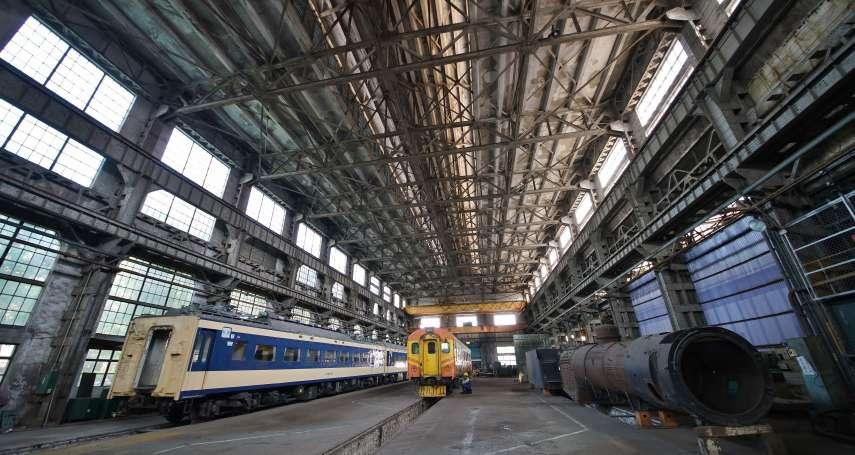 專訪》從工業遺址到國家級鐵道博物館 洪致文:台灣有得天獨厚的「這些優勢」