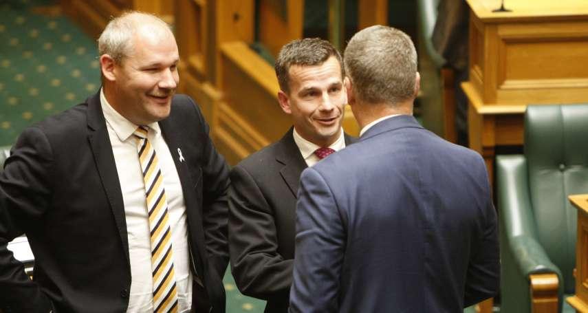 安樂死合法化》紐西蘭國會三讀通過法案 2020年綁大選交付公投