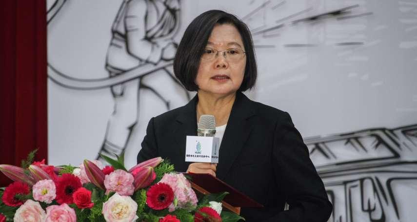 港警衝進校園 蔡英文喊話:別為了妝點北京顏面,用年輕人鮮血祭獻