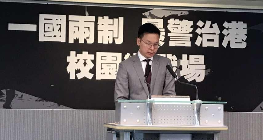香港校園成戰場 民進黨痛批:六四屠殺學生翻版