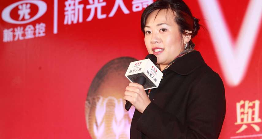 新新聞》新光大公主吳欣盈擠民眾黨不分區有多「安全」?