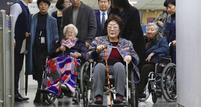 「討回遲到75年的尊嚴」南韓慰安婦僅存20人…這場對日本索賠審判,是她們的最後一戰