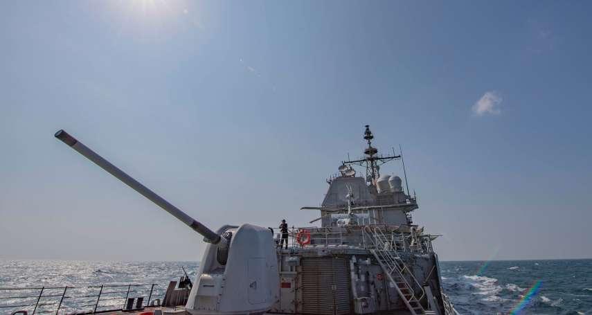 美海軍巡洋艦今年第9度通過台海!官方臉書秀航行照:展現美國對印太地區承諾
