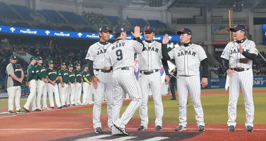 12強賽》日本投打發威送墨西哥首敗 監督稻葉篤紀:我們以日本式棒球贏得勝利
