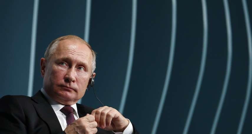 敢跟普京唱反調?小心被丟到北極圈充軍!俄國反對派人士在家中被軍方「綁架」,送往北冰洋海島服役