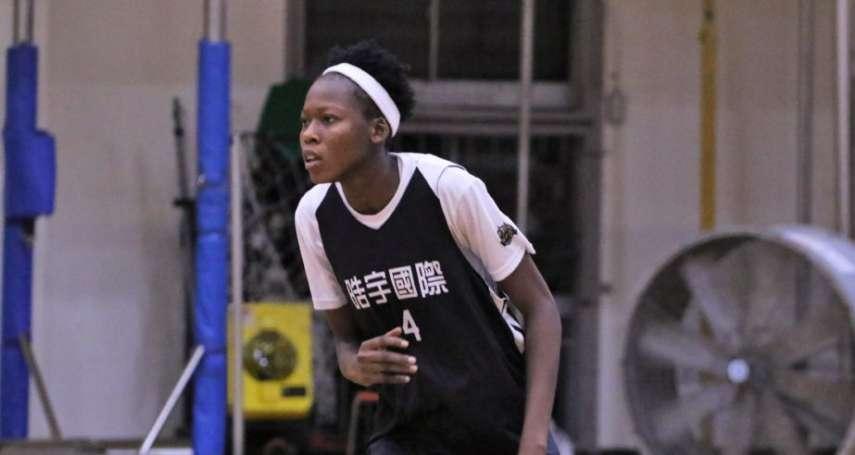UBA》女籃也吹洋將風 187奈及利亞中鋒加盟世新女籃