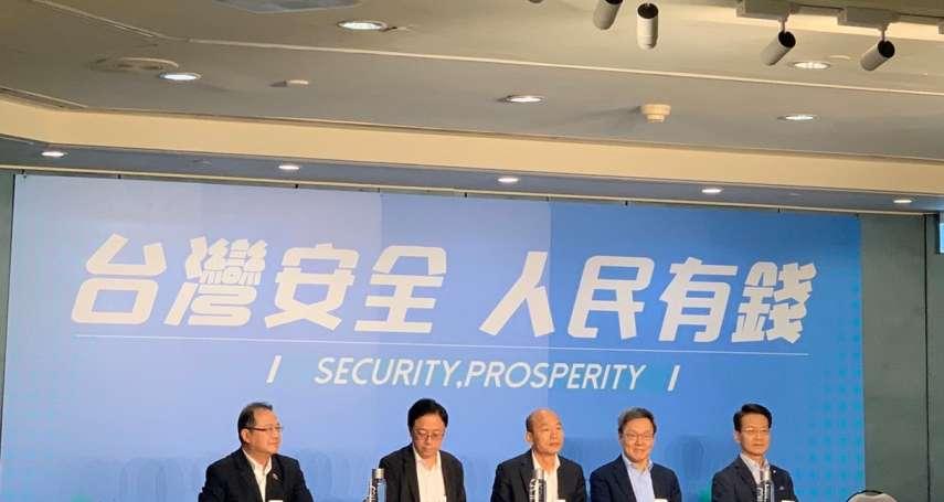 會外媒談香港問題 韓國瑜喊話北京政府:立刻明訂「反港獨、雙普選」
