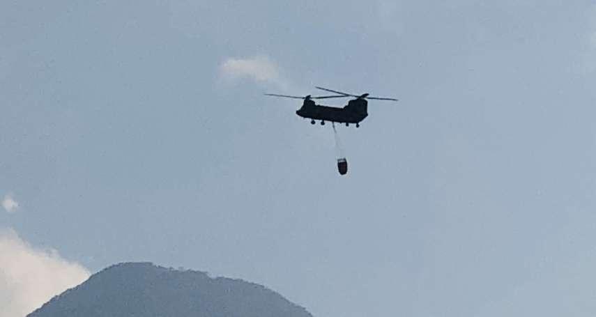 新竹縣尖石森林火災 陸航直升機支援滅火圓滿達成