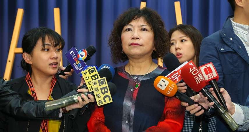 列國民黨不分區榜首挨酸加強「亡國感」 葉毓蘭回應了!