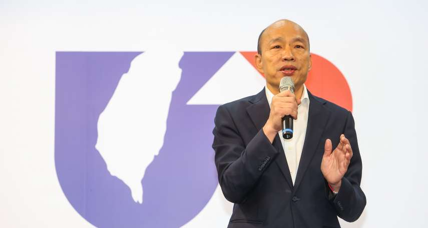 「韓國瑜擋不了」 他做出四大預測:這些都將成為韓粉的考驗