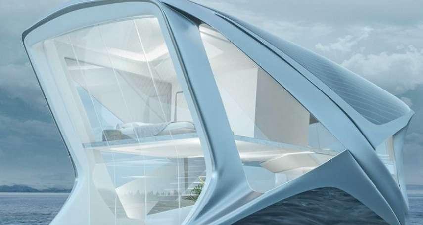 海平面繼續上升怎麼辦?波蘭設計師推「現代諾亞方舟」,超美船屋以綠能驅動