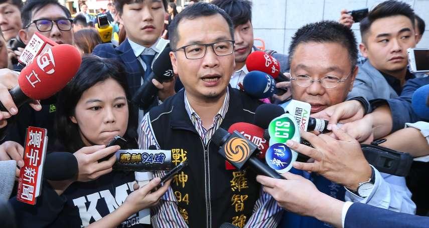 羅智強:參選2022年台北市長
