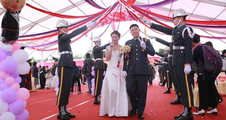 大漢營區滿是粉紅泡泡!百對新人集團結婚 陸軍勉新人達成「增產報國」使命