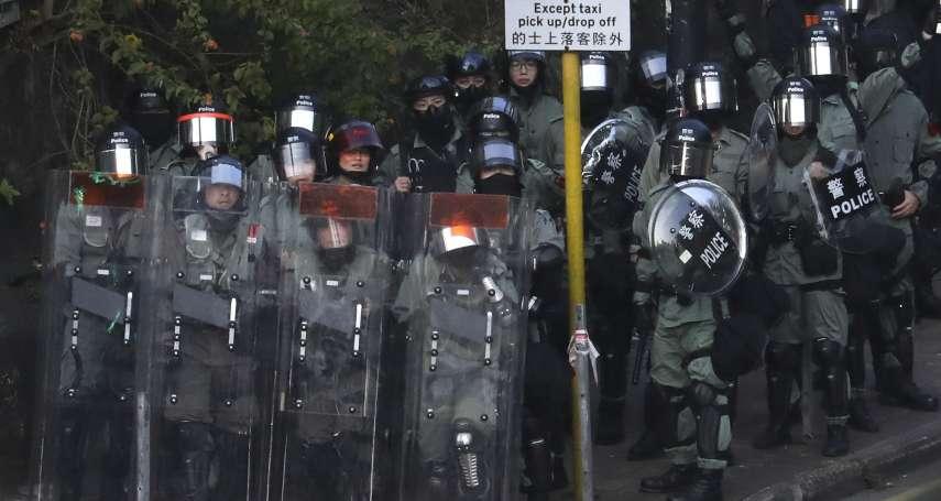 陳國祥觀點:蔡英文支持香港暴亂還是港府止暴制亂?