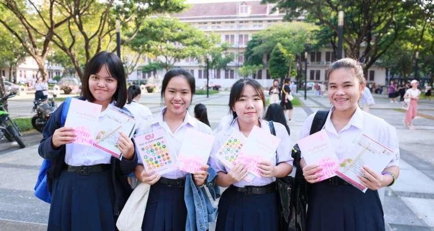泰國第一學府解禁!朱拉隆功大學准學生依「性別認同」穿制服