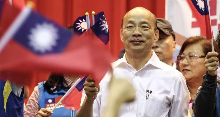國民黨不分區之亂》韓國瑜直言與民眾期待有落差 喊話黨要走向改革道路