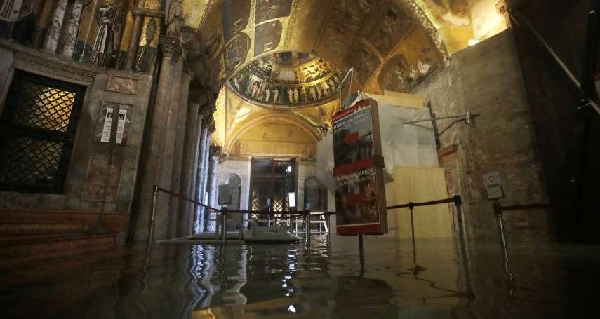 「威尼斯將像亞特蘭提斯一樣消失!」逾半世紀最大洪水來勢洶洶,當局緊急搶救珍貴藝術品