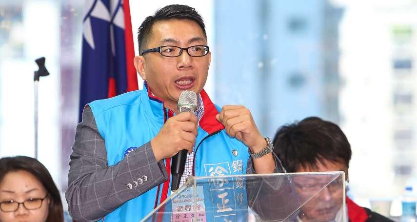 包機風波「剛愎自用、破壞黨聲譽」 徐正文遭國民黨停權處分