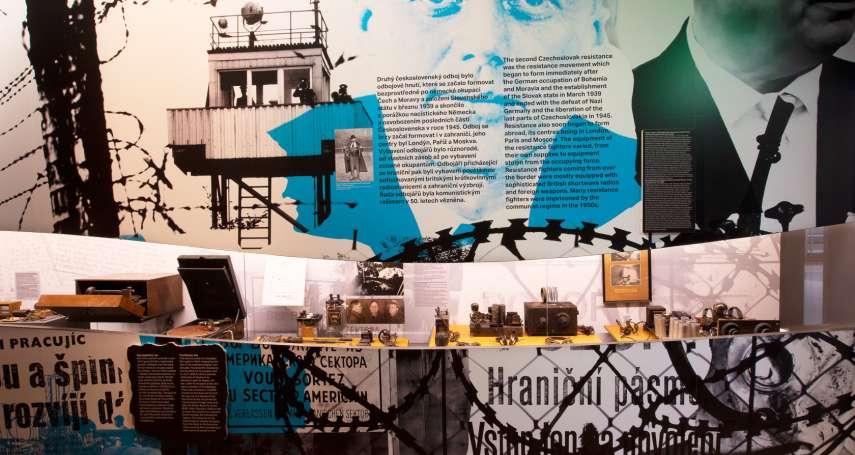 天鵝絨革命30周年》錄音手錶、監視嬰兒車...... 捷克博物館展出共產政權用科技進行國家暴力