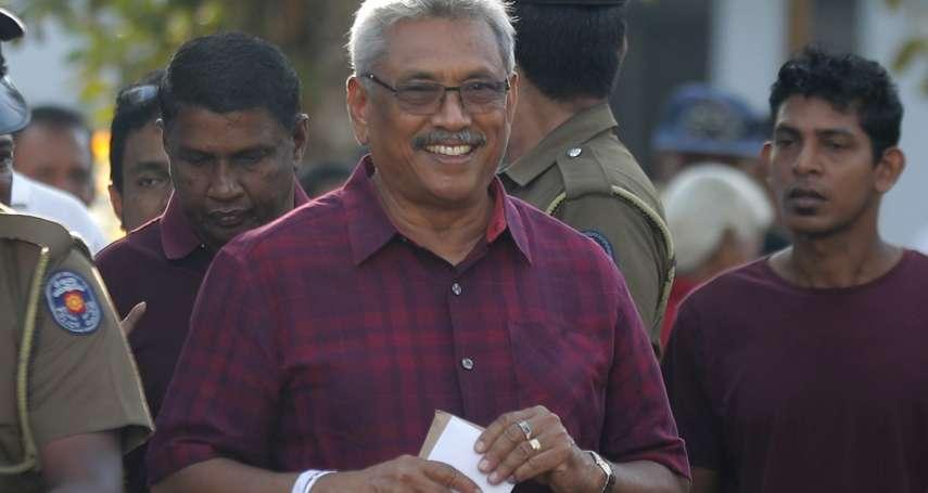 親中政權回歸》內戰「終結者」、前國防部長當選總統 斯里蘭卡南北對立恐將惡化