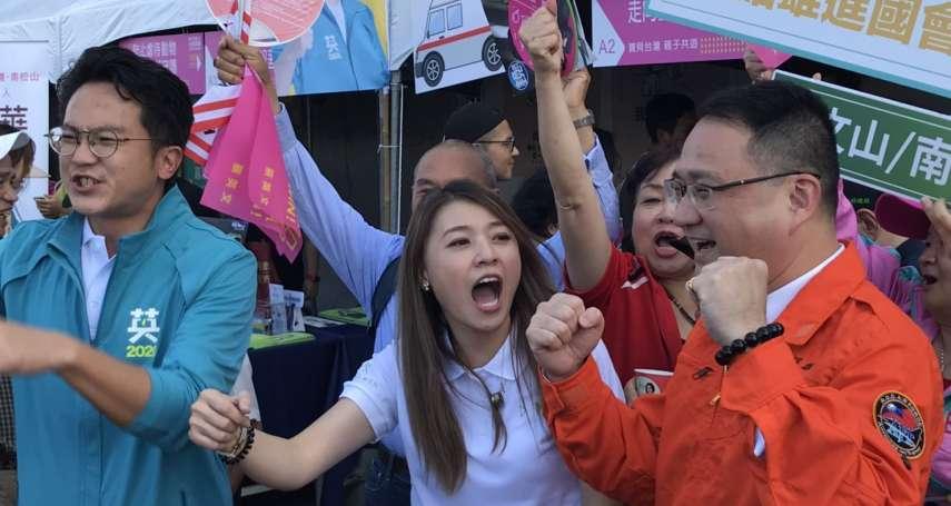 蔡英文全國競總開幕 結合園遊會、闖關活動讓「政治不一樣」
