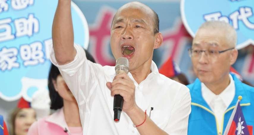 正面對決罷韓行動!傳韓陣營同日舉辦「挺韓大遊行」