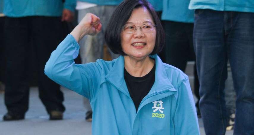 觀點投書:蔡英文只有打韓國瑜房事的本事?