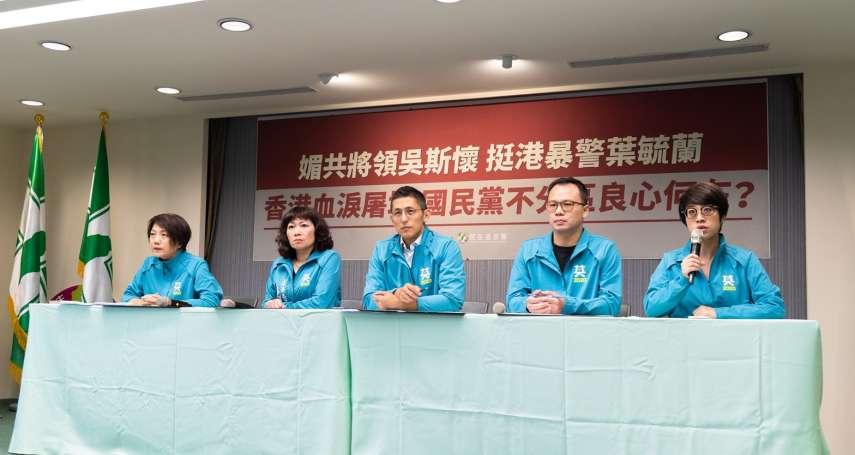 港警強攻大學狂射催淚彈 民進黨點名葉毓蘭、吳斯懷應主動退選