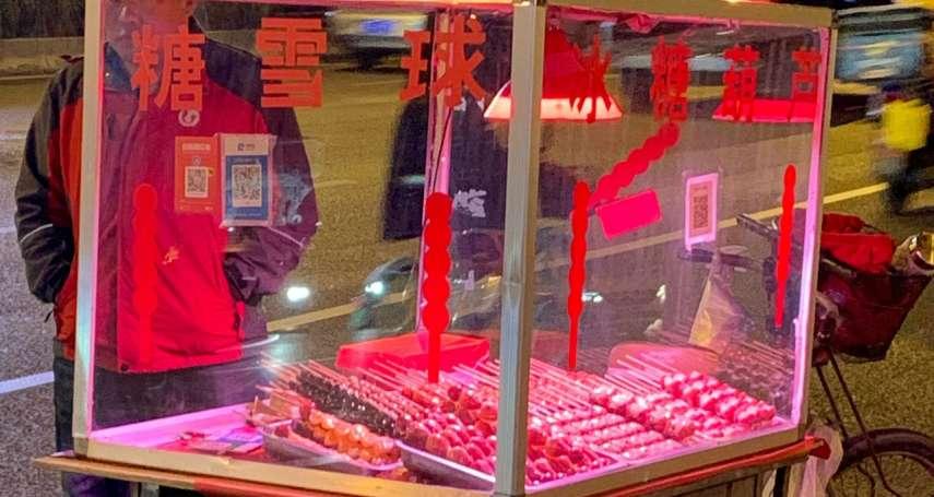華爾街日報》無現金社會的中國是好是壞?每年1.4億的外國遊客想買什麼都好難