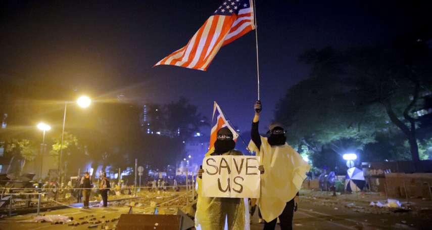 不顧北京強烈反對!川普簽署《香港人權與民主法案》將制裁侵害人權的中國與香港官員